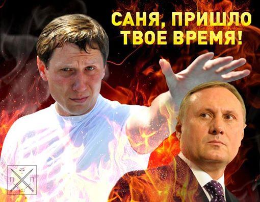 """Как """"обнальщик"""" Шахов отжимает Луганщину у сепаратиста Ефремова"""