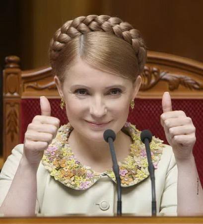 «Батьківщинівці» зливають Тимошенко