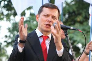 Рудик іде в депутати від Дніпропетровщини, щоби боротися з Ляшком