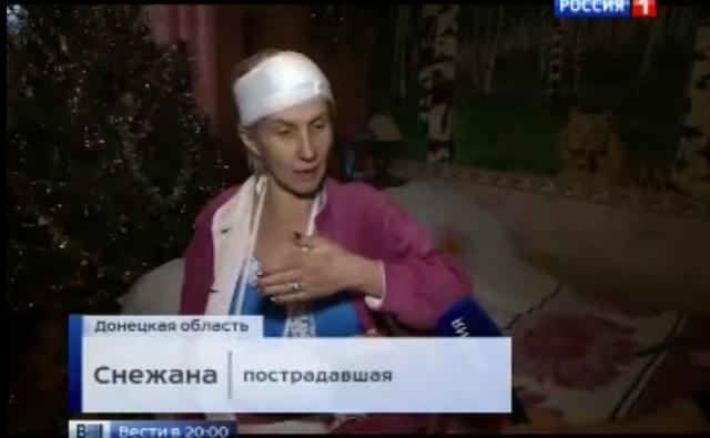 Российский канал показал липовую «пострадавшую» под Волновахой, чтобы «отмазать» боевиков
