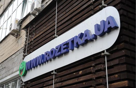 В Киеве сгорел склад интернет-магазина Rozetka.ua