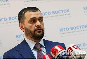 У Захарченко — новый паспорт и борода