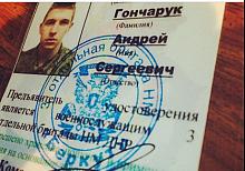 Боевики «ДНР» свободно передвигаются по Украине