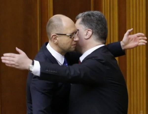 Предательский контракт Минтопэнерго Украины подписали люди Порошенко в обход Яценюка? Документ