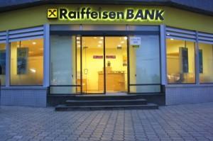 «Министерство финансов» «ЛНР» грабит банки