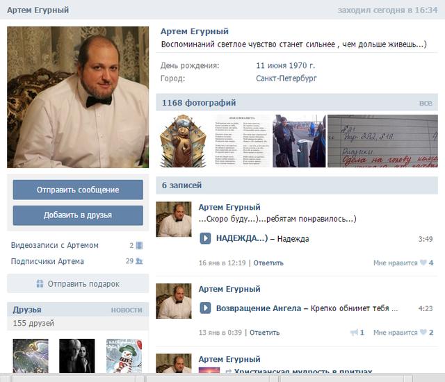 Священник РПЦ убивает украинцев в Луганске