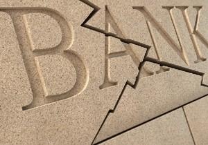 Еще один. Донецкий Профин Банк признан банкротом