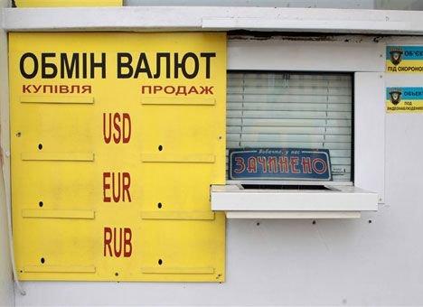 Нацбанк толкает украинцев на преступления