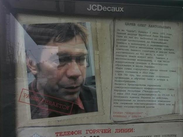 На остановках в Одессе появились портреты Олега Царева