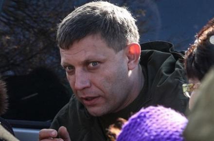 «Фюрер ДНР» приказал отнимать квартиры у недовольных террором донетчан, чтоб «мычали нищими»