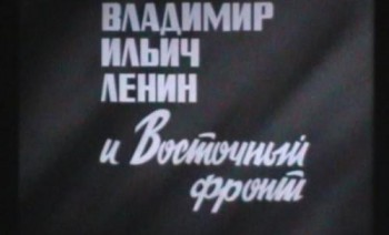 Луганські комуністи передумали воювати за ЛНР і агітують за єдину Україну