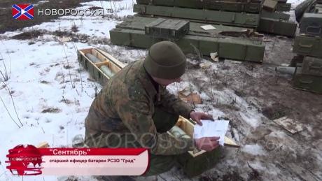 Террористы разоблачили РФ: показали на ТВ доказательства ее участия в боях на Донбассе
