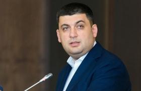 Гройсмана волнует федерализация, а Тимошенко – кредит МВФ