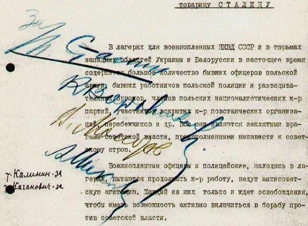 5 марта 1940 года Сталин подписал решение о расстреле польских военнопленных