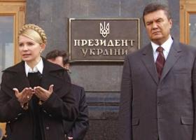 Як Янукович нищив рейтинг Тимошенко (документи)