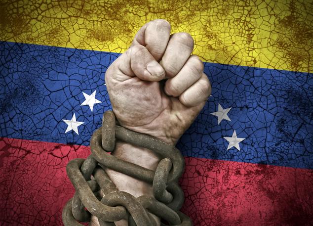 Экономика Венесуэлы – на грани краха
