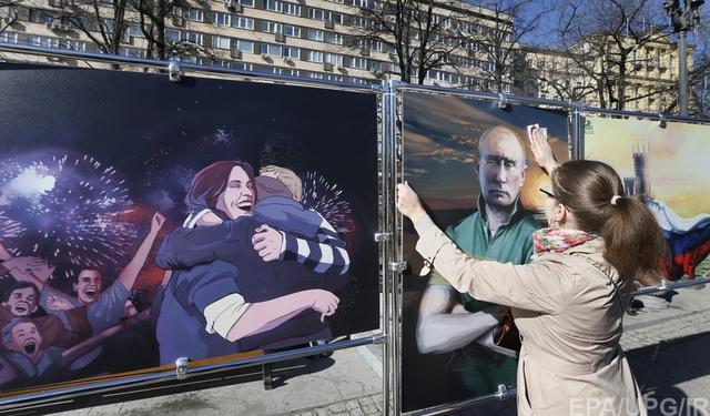Скандал на российском ТВ: эксперт рассказала о реальной ситуации в Крыму