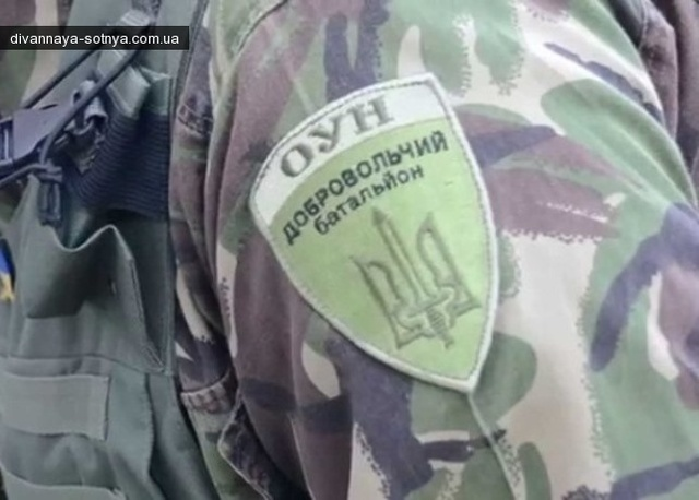 Стало понятно, почему батальоны ОУН и ПС не отошли с передовой и сегодня отражают нападения