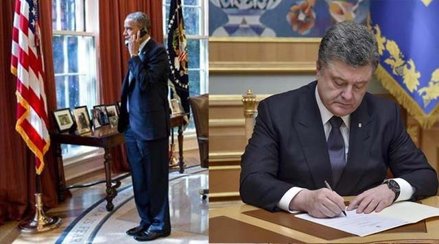 Президент нищей Украины оказался богаче президента США