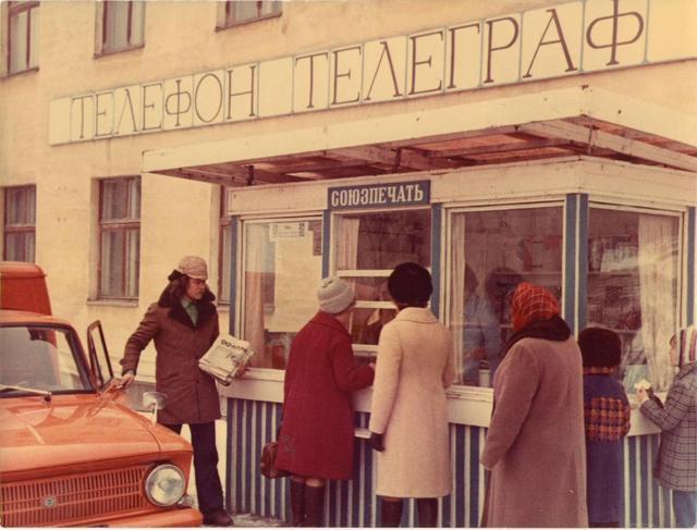 В СССР же как-то жили