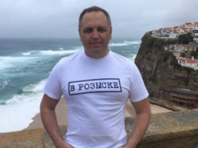 Андрей Портнов был замечен в самой западной точке Европы