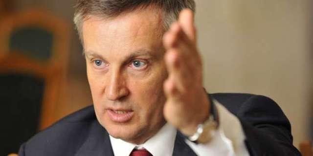 Наливайченко стане новим «вождем» «УДАРу»