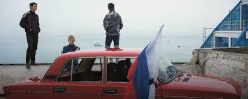 Бургеры, амулеты и банкоматы: Крым спустя год после присоединения к России