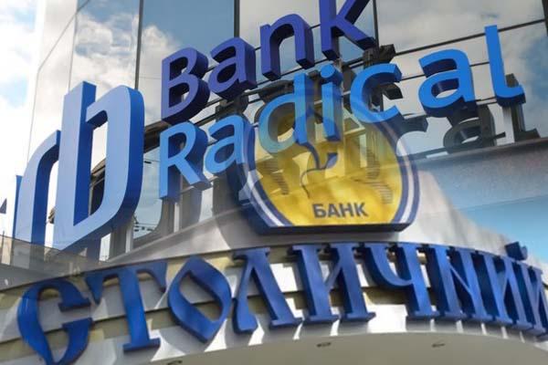 Нацбанк «нашел» еще два проблемных банка