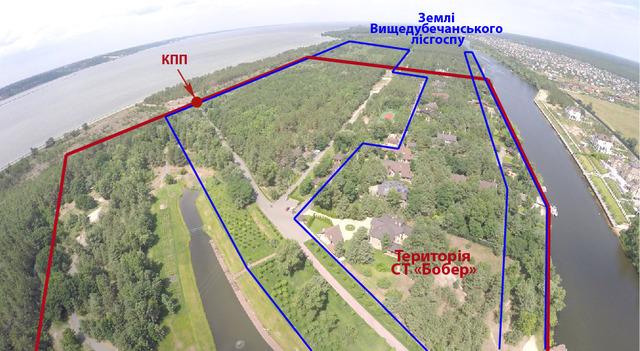 Экс-руководители «Нафтогаза» построили закрытый «городок» на Киевском водохранилище