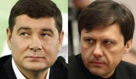 Экс-министр Шевченко отдал олигарху Онищенко 50 тыс. га земли с месторождениями янтаря
