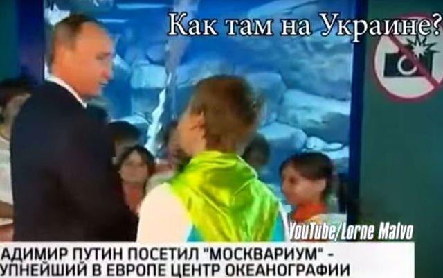 Мальчик застал врасплох Путина провокационным вопросом об Украине