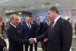 Пока Порошенко у власти, российским банкам в Украине ничего не угрожает