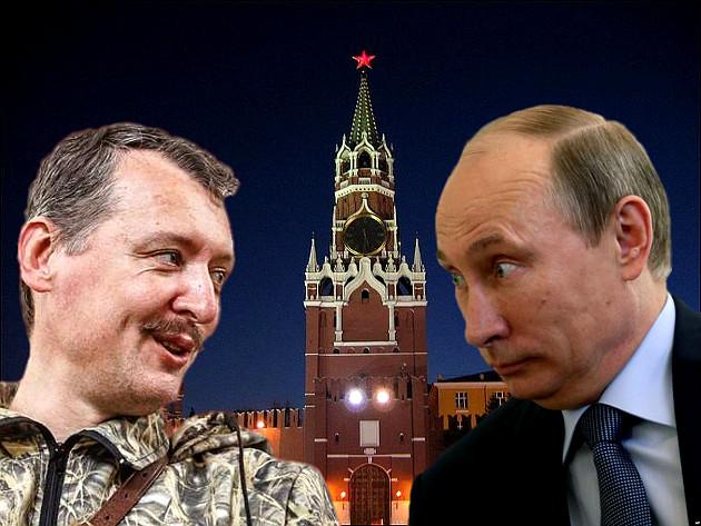 Три сценария «группы Путина» относительно Украины