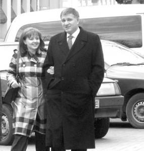 73% акций банка жены Авакова купил донецкий бизнесмен
