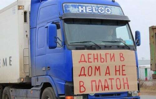 Протест дальнобойщиков: в Кремле зреет заговор?