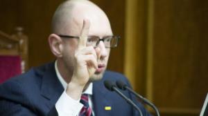 Зарплата Яценюка и других министров стала известна СМИ