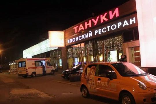 Москва: чеченцы, устроившие побоище в «Тануки», пытались отобрать у полицейских оружие