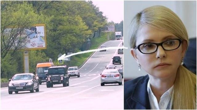 Кортеж Тимошенко не притормаживает даже на пешеходных переходах