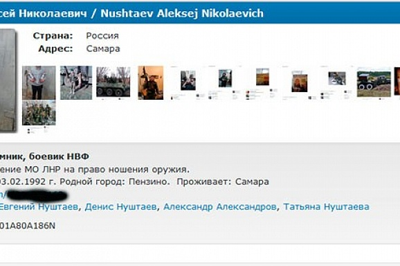 Закон бумеранга. Боевики ЛНР пытают детей, убивают и насилуют в России