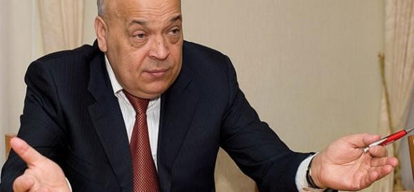В швейцарском банке до сих пор заморожены $550 млн отступных Ющенко от Януковича, — Москаль