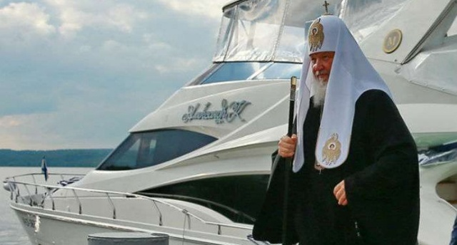 """""""Скромное"""" приобретение Патриарха Кирилла инкрустировано золотом"""