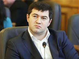 ГПУ возьмется за Насирова?
