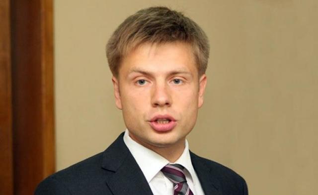 """Его вынесут из парламента вперед ногами — Мосийчук хочет, чтобы экс-""""регионал"""" Гончаренко застрелился"""