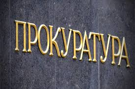 Начальник отдела госрегистрации одного из горсоветов Житомирщины попался на взятке $8 тыс, — прокуратура