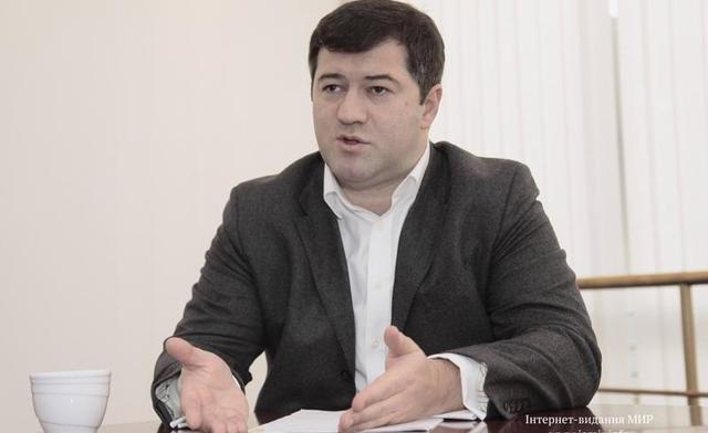 В Раде зарегистрировали проект постановления об увольнении руководства ГФС