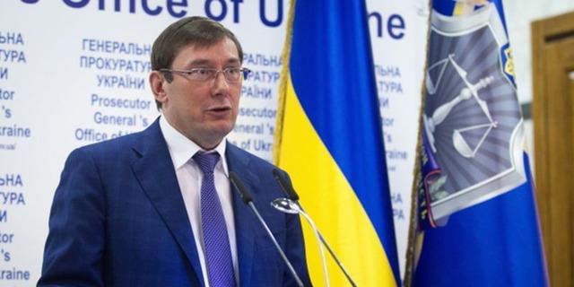 Луценко осудил действия полиции при сносе МАФов в Киеве