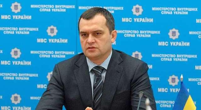 ГПУ отобрала у экс-министра МВД Захарченко украденную землю