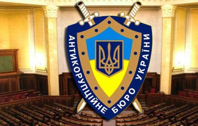 НАБУ занялось супругой киевского прокурора, купившей 9 объектов недвижимости