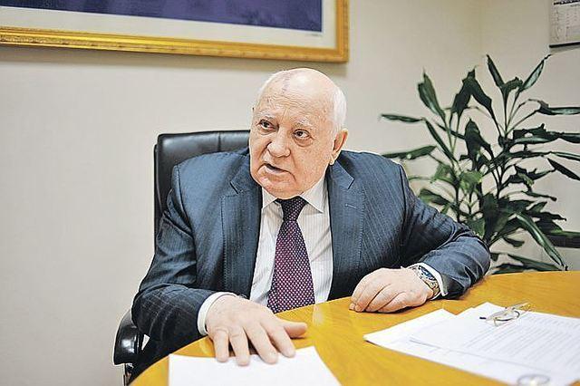 Михаил Горбачев продает свою виллу в Баварских Альпах за €7 млн