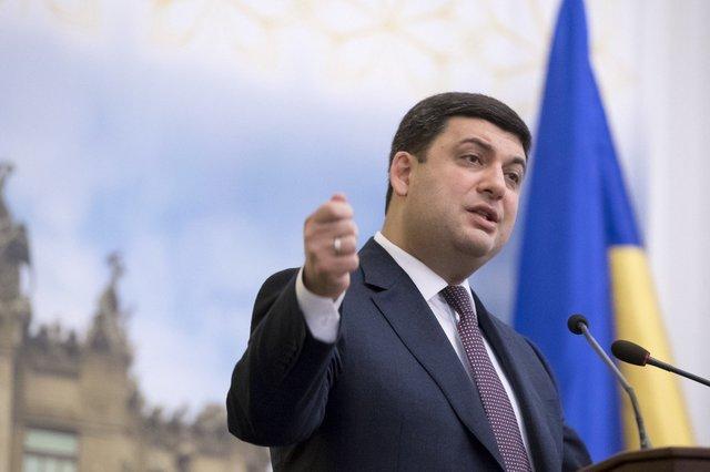 Гройсман задекларировал более 15 млн грн дохода